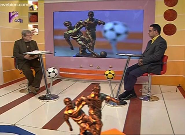 Malavan vs Mes - FULL - Week 22 - 2013/14 Iran Pro League