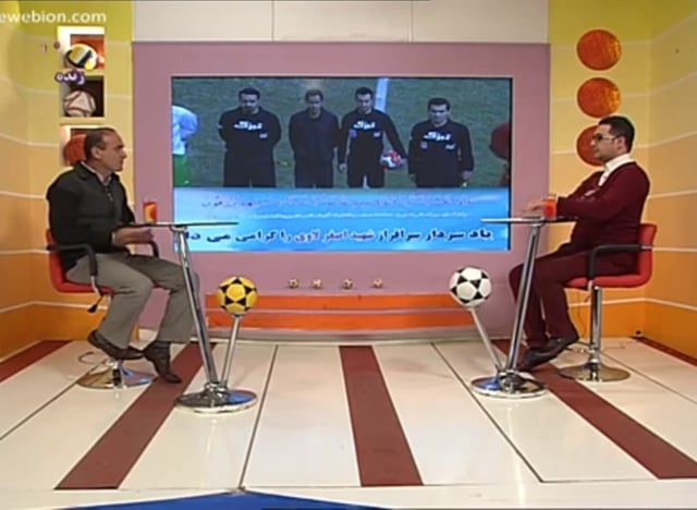 Zob Ahan vs Foolad - FULL - Week 23 - 2013/14 Iran Pro League