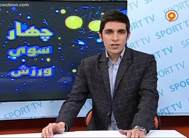 Foolad vs Mes Kerman - FULL - Week 24 - 2013/14 Iran Pro League