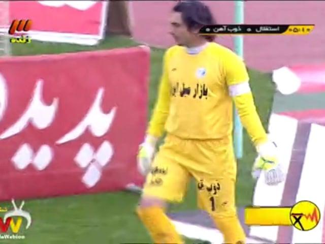 Esteghlal vs Zob Ahan - FULL - Week 24 - 2013/14 Iran Pro League