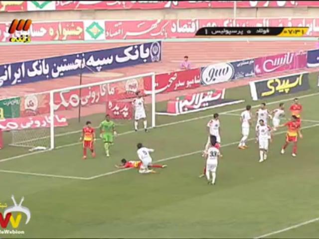 Foolad vs Persepolis - FULL - Hazfi CUP