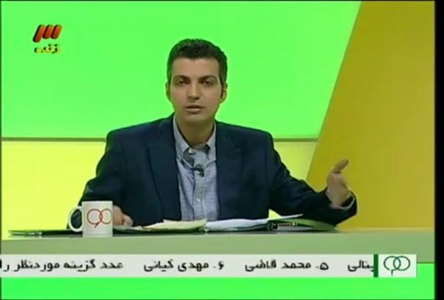 FULL   NAVAD - 27. Jan 2014   نود - دوشنبه 7 بهمن 1392