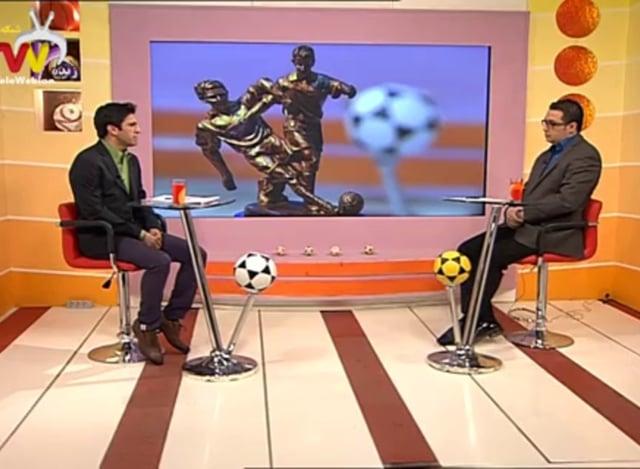 Sepahan vs Esteghlal Khuzestan - FULL - Week 24 - 2013/14 Iran Pro League