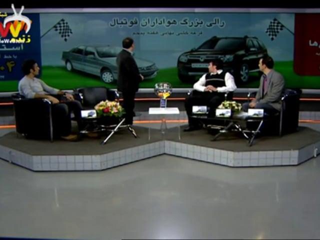Mes vs Esteghlal - FULL - Week 25 - 2013/14 Iran Pro League