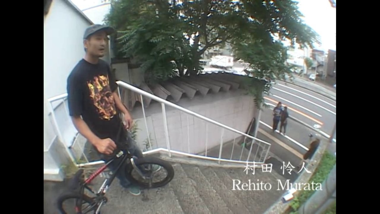 Rehito tour in east Japan