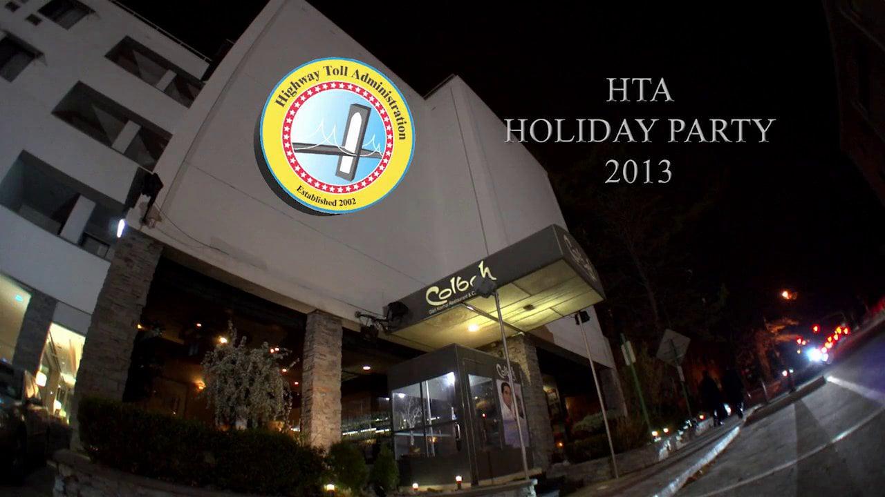 HTA  Holiday Party 2013