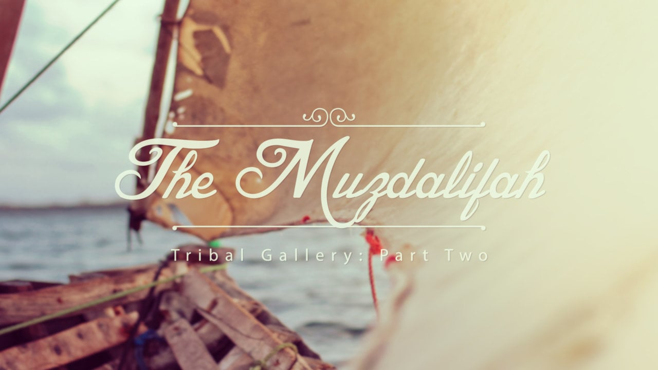 Tribal Gallery: The Muzdalifah (Part Two)