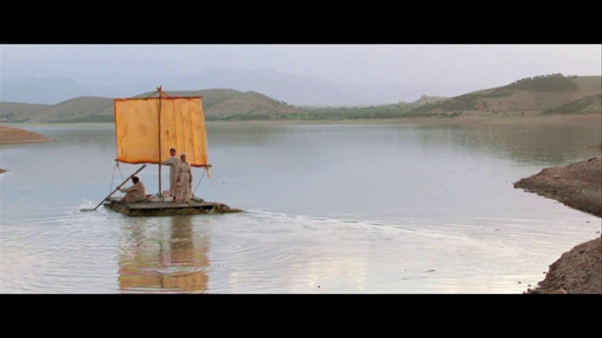 Orange People - Trailer