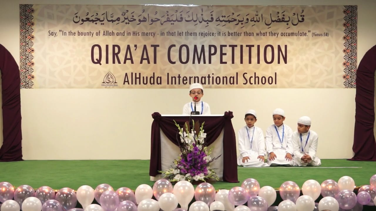 Qiraat Competition 2013