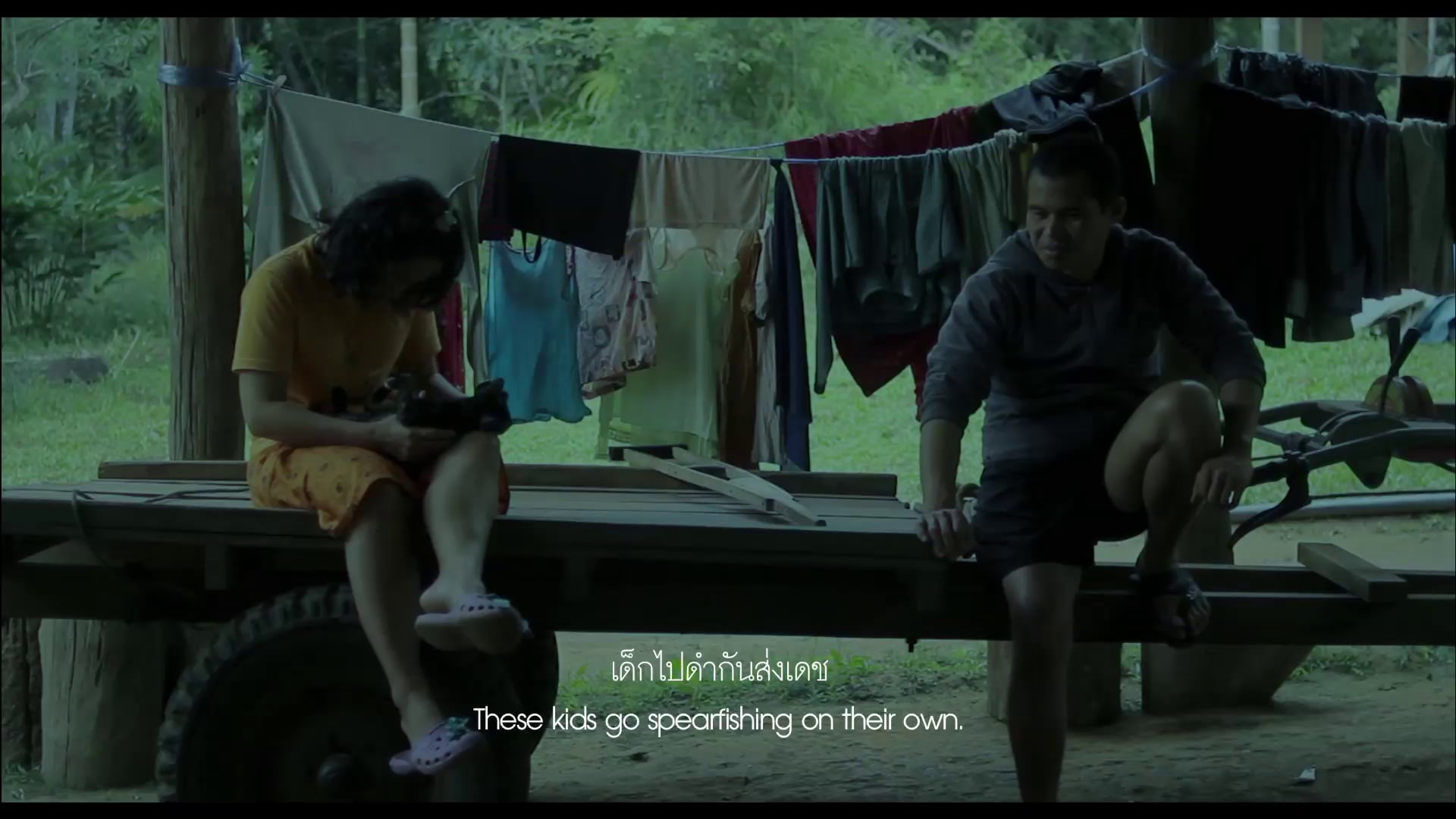 By the River : สายน้ำติดเชื้อ - Official Main Trailer [HD]