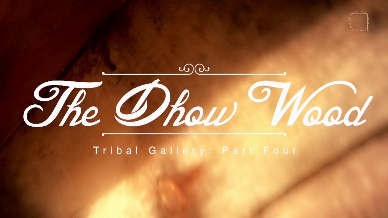 Tribal Gallery: The Muzdalifah (Part Four)