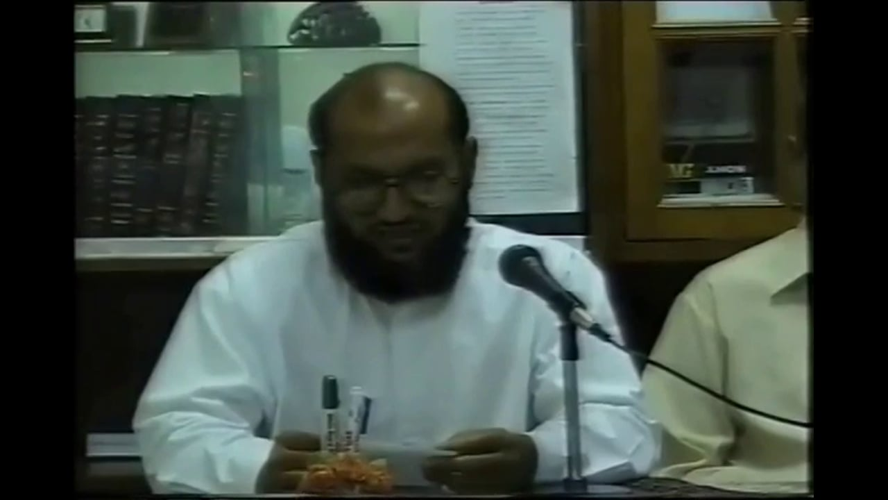 Khutbah E Nikkah