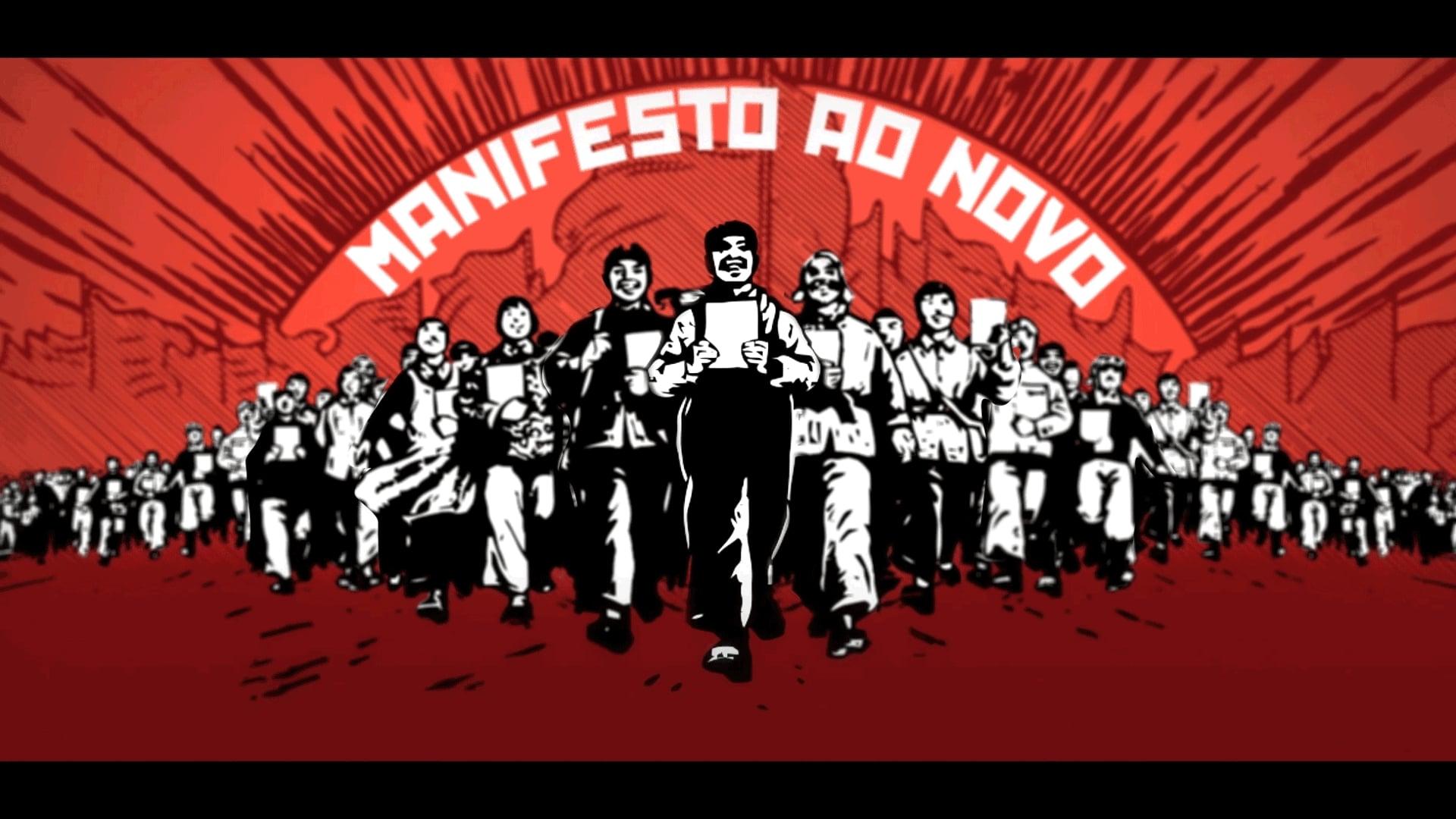 AGÊNCIA ÚNICA - Manifesto ao Novo