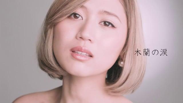 【MV】木蘭の涙/中村舞子