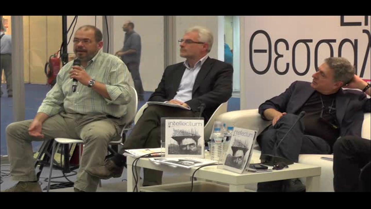 Intellectum in International Book Fair of Thessaloniki 2014 - volume 2