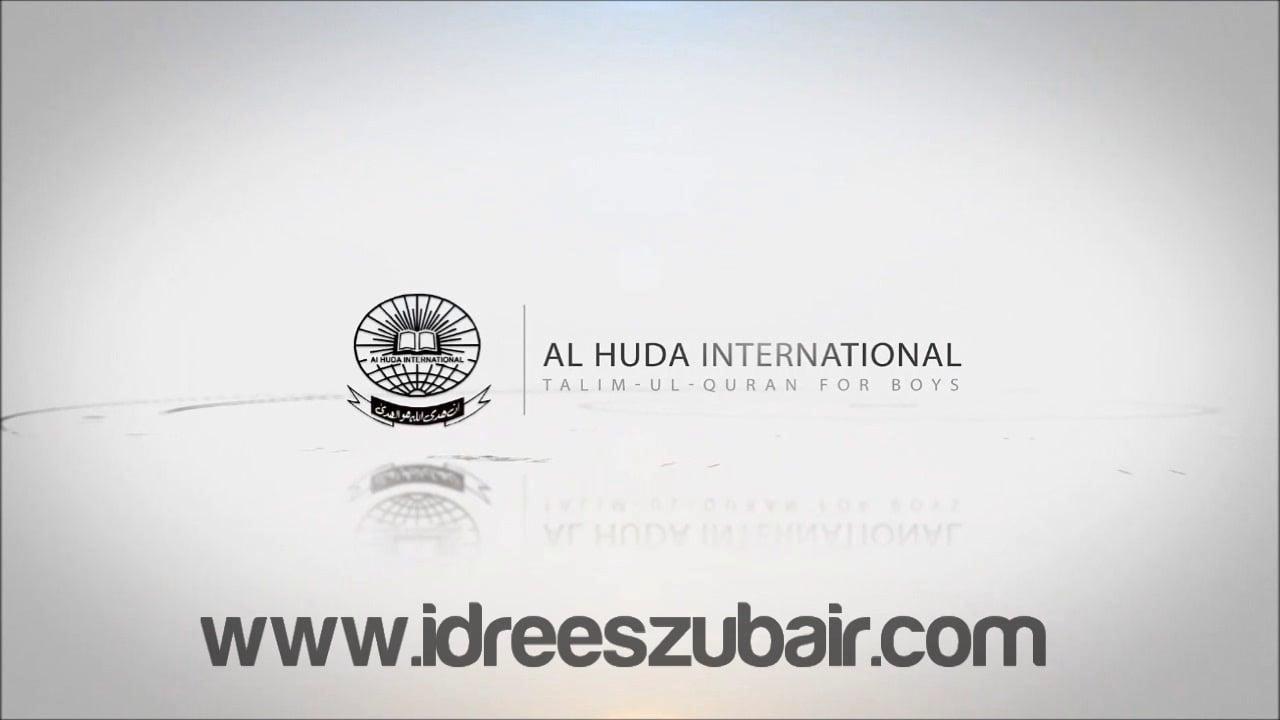 Taleem al Quran Video Teaser