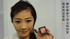 Make-up movie 16N