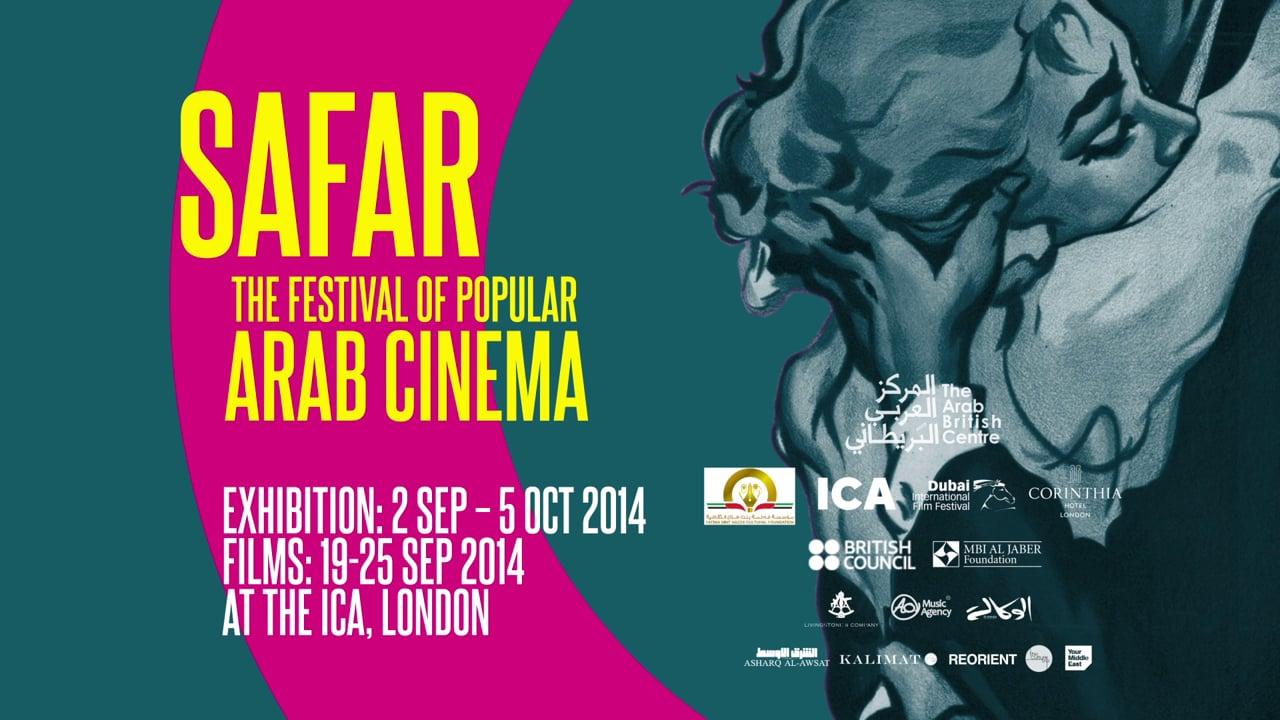 Safar: The Festival of Popular Arab Cinema TRAILER!