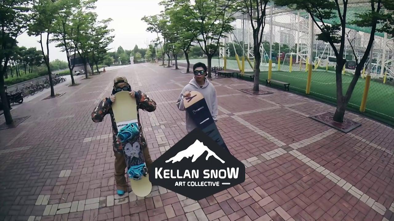 NeGative Graviti X Kellan wear 1415 Opening teaser