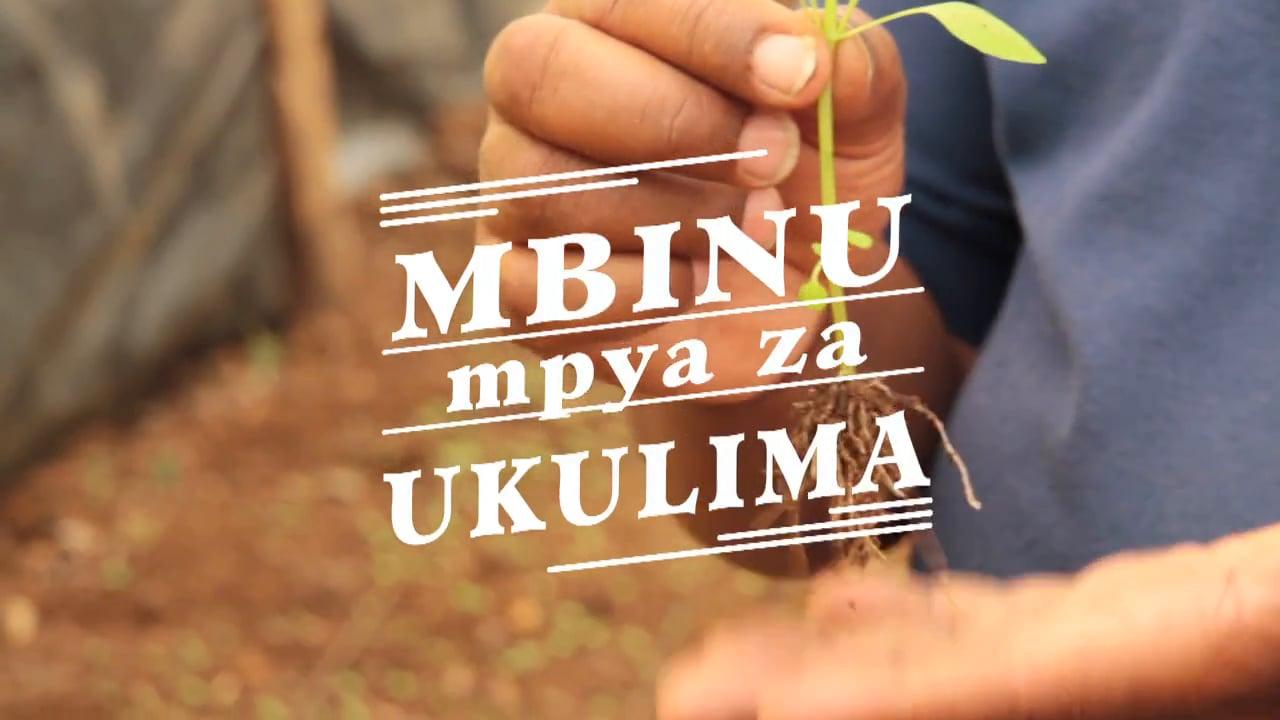 FARMER TRAINING INTRODUCTION