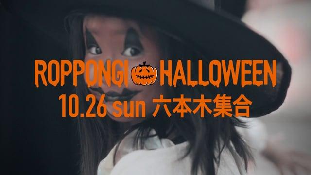 【WEB】ROPPONGI HALLOWEEN WEB
