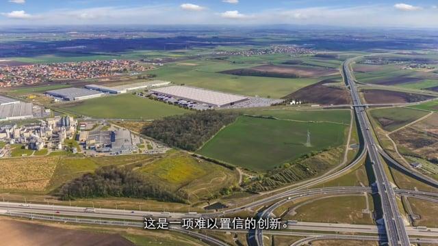 Goodman's development for Amazon in Poland