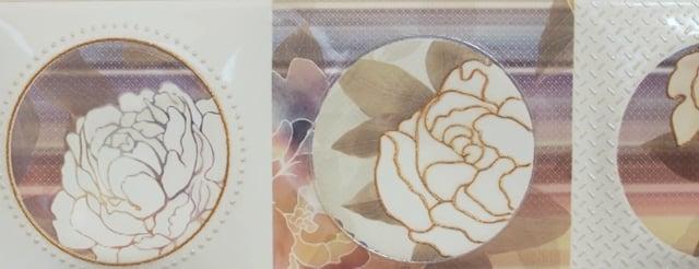 Porcelanite Dos - Serie 7031 Lila (Bonus)