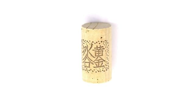BERRY BROS. & RUDD - CHINESE WINE