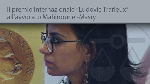 Il premio internazionale