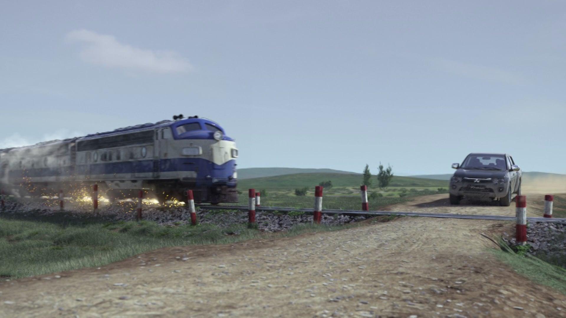 """Mitsubishi """"Train"""""""