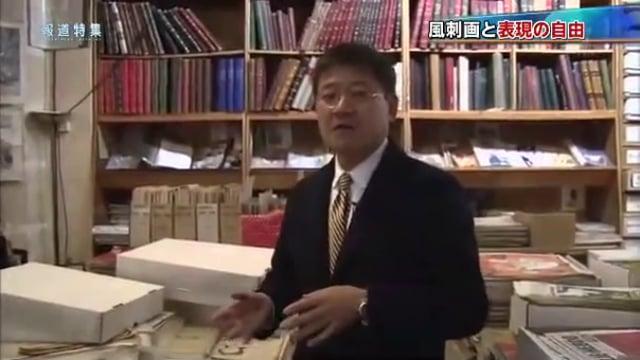 TBS HOTOKU CHARLIE