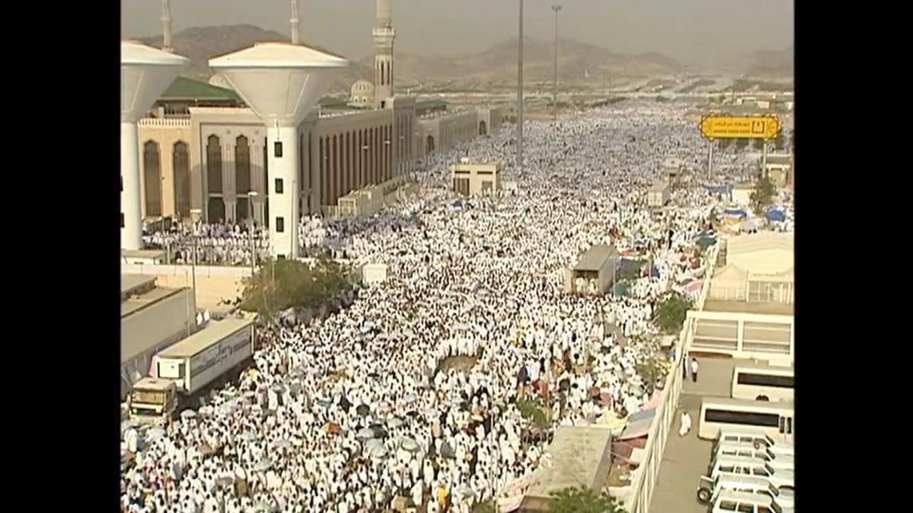 Hajj 1426 - Hajj Climax - The Day of Wuquf