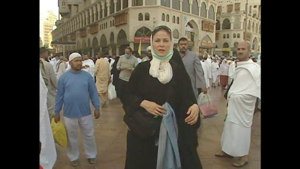 Hajj 1426 - Hala Gorani's Video Diary