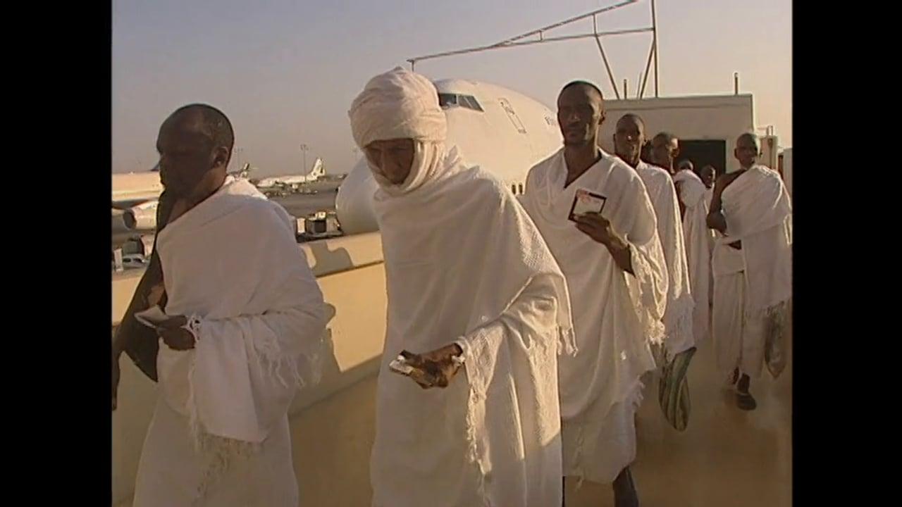 Hajj 1427 - African Hajj