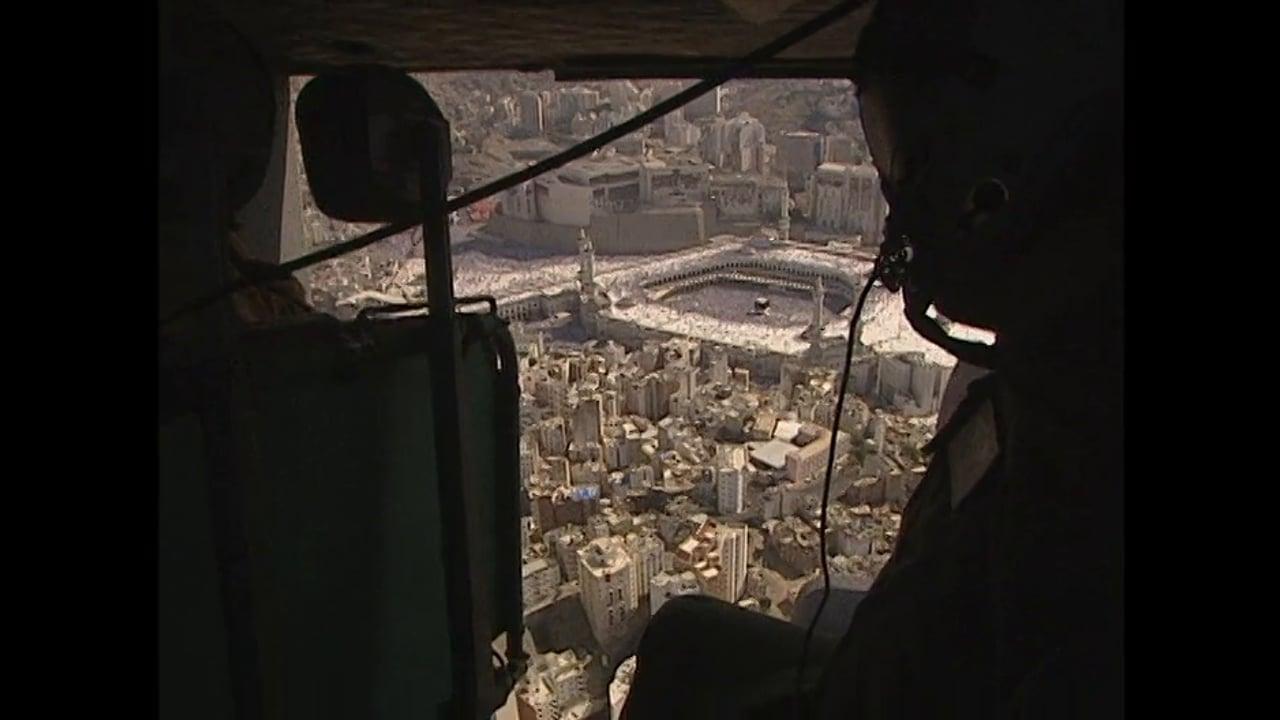 Hajj 1427 - VO - Chopper over Makka