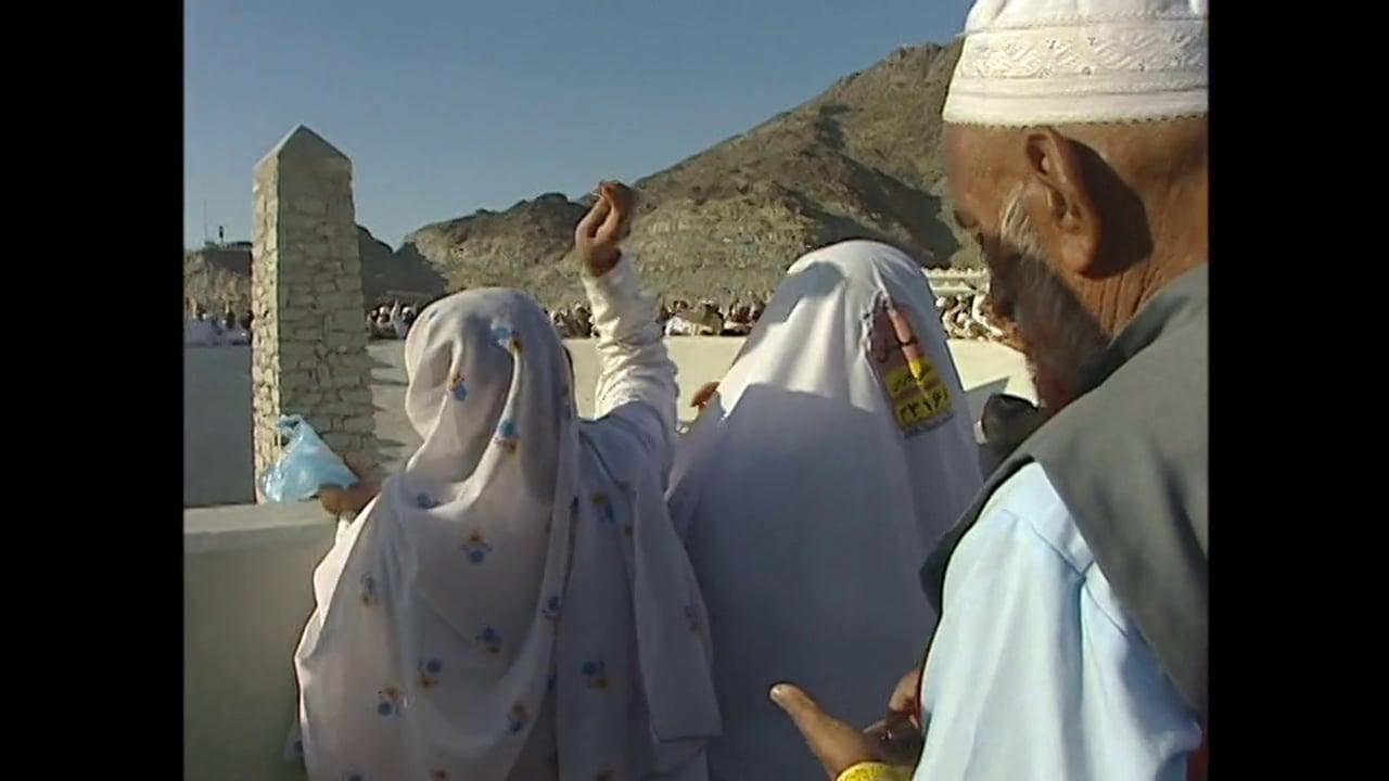 Hajj 1424 - Stoning the Jamarat