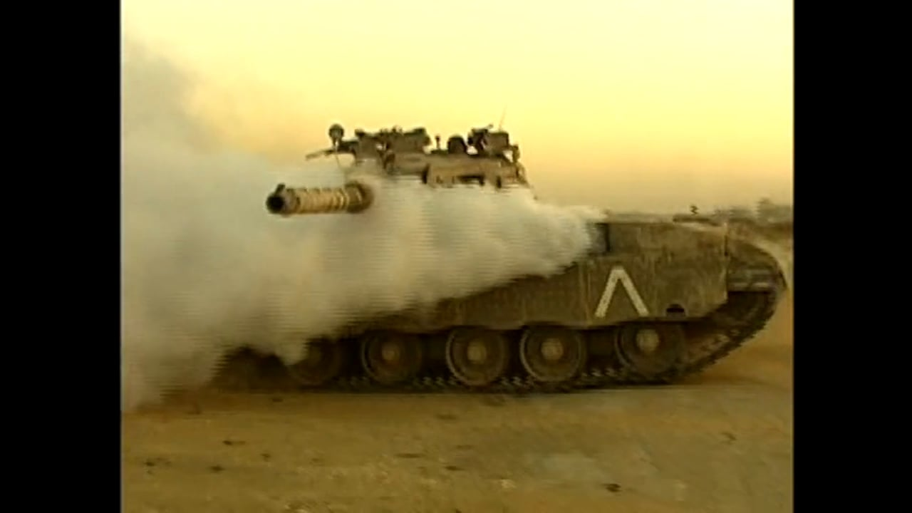 Holy Land 2002 - Gaza - Gaza Tensions