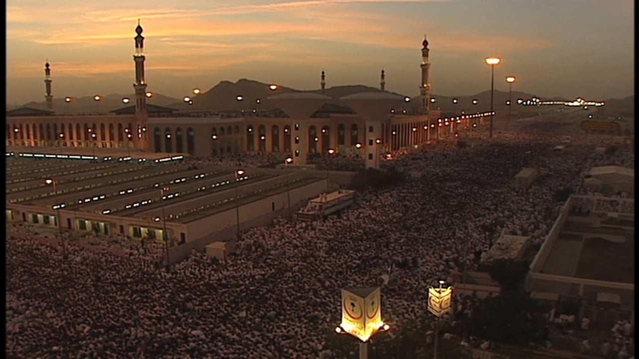 Hajj 1424 - Sights and Sounds