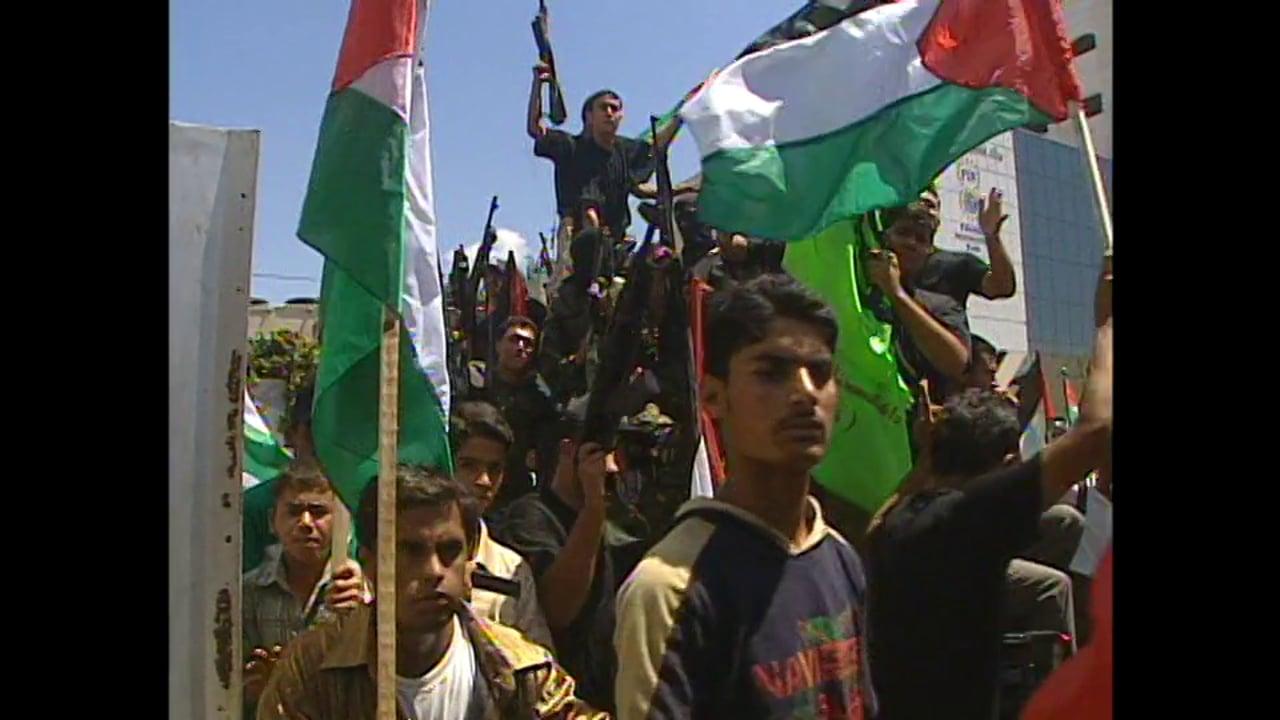 Holy Land 2005 - Gaza - Lets March