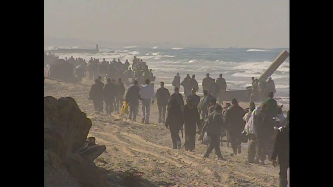 Holy Land 2001 - Gaza - Shaykh Ajleen