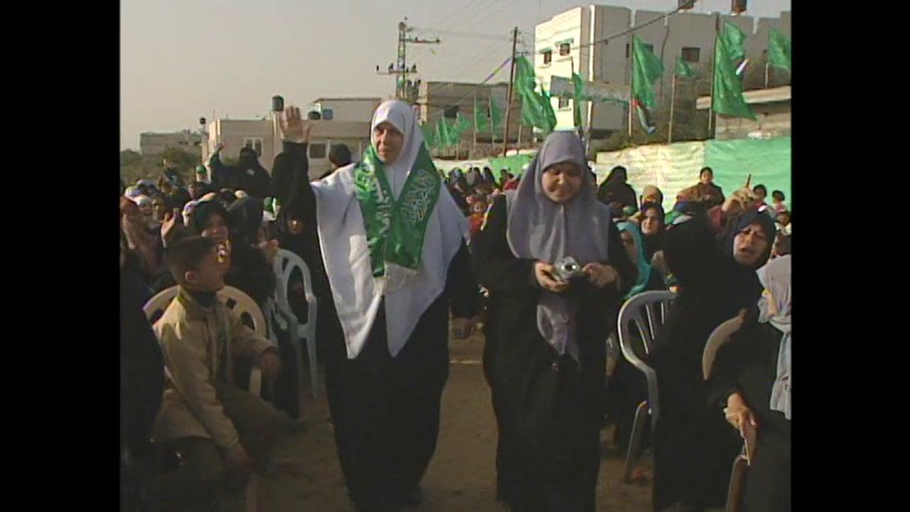 Holy Land 2006 - Gaza - Um Nidal