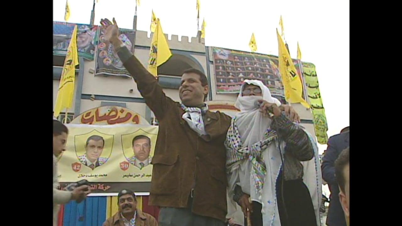 Holy Land 2006 - Gaza - Fatah Campaigns