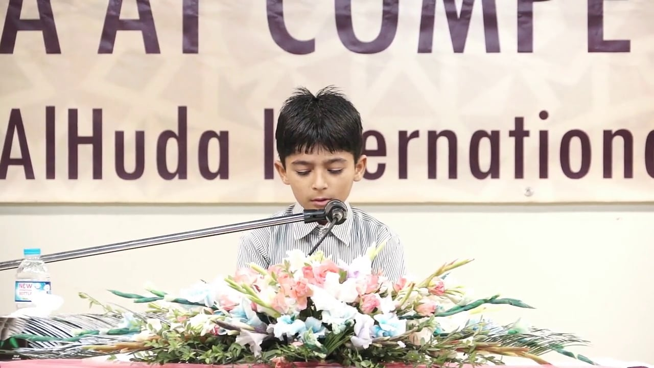 Qiraat Competition 2014- 1/3