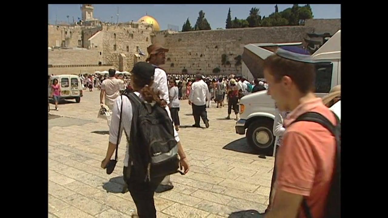 Holy Land 2007 - Al Quds - Birthright Unplugged
