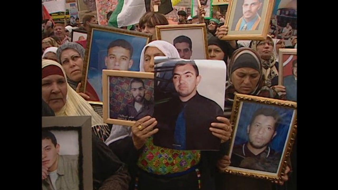 Holy Land 2007 - Ramallah - Prisoner Day