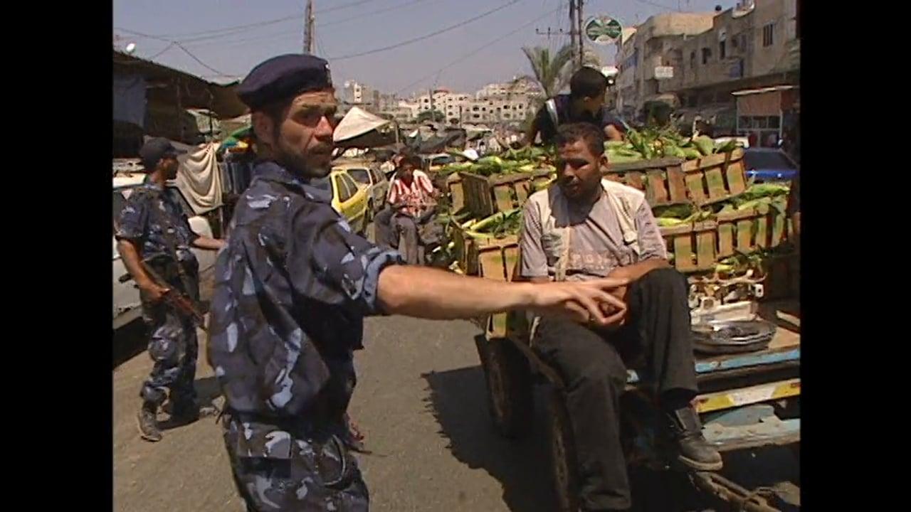 Holy Land 2007 - Gaza - New Sheriff