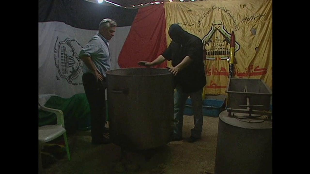 Holy Land 2006 - Gaza - Rocket Factory