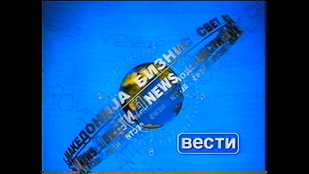 Macedonia Aug 2001 - The Media War