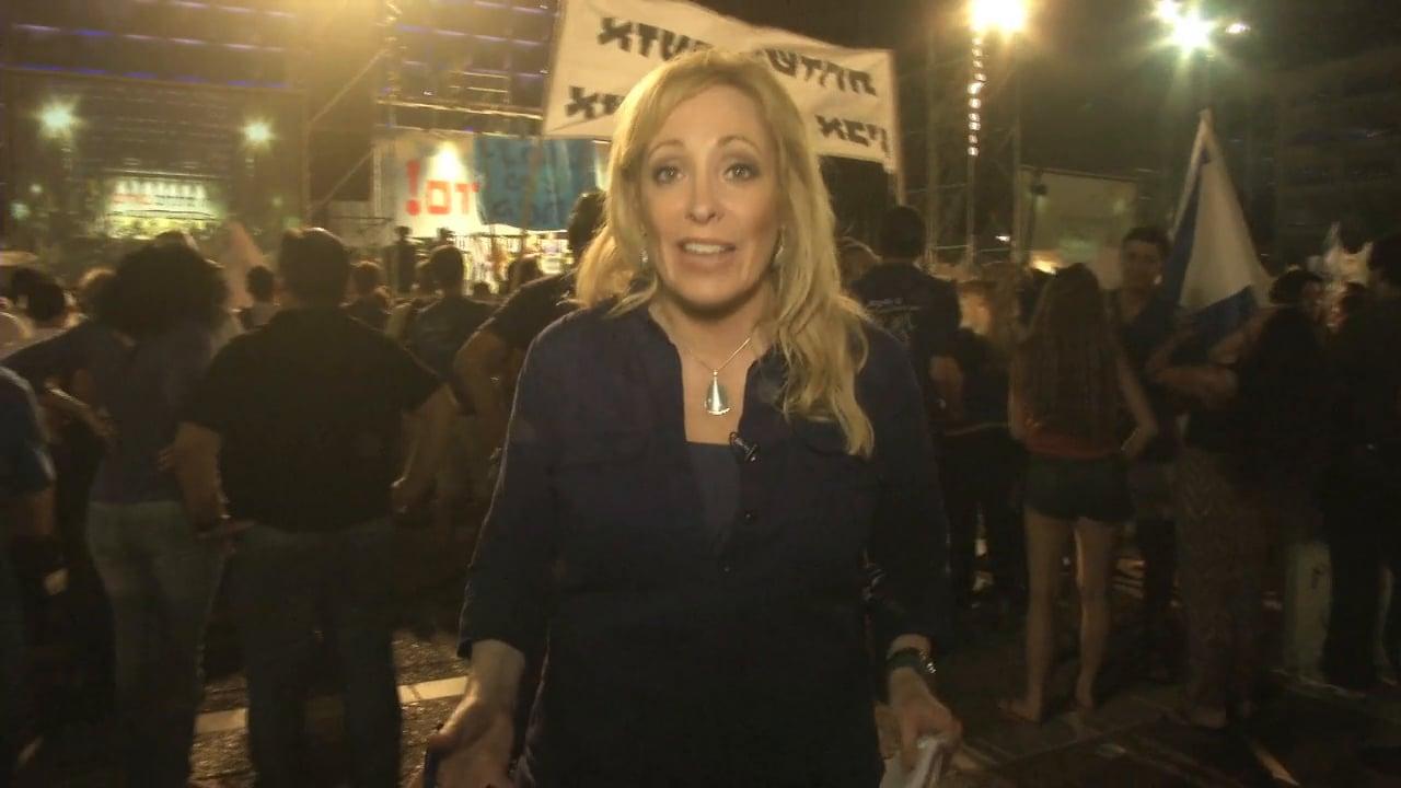 Holy Land 2014 - Kimberly Halkett Look Live
