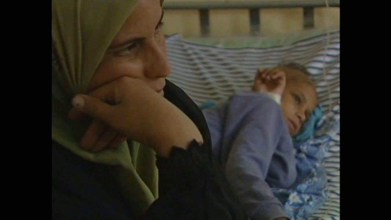 Baghdad July 2002 - Depleted Uranium